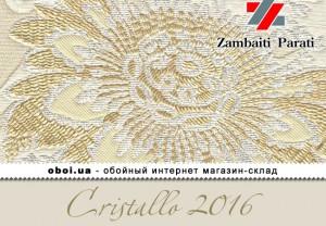 Обои Zambaiti Parati Cristallo 2016