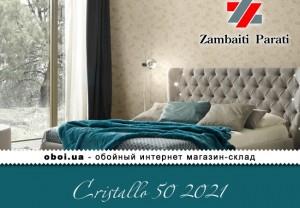 Обои Zambaiti Parati Cristallo 50 2021