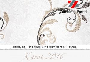 Обои Zambaiti Parati Karat 2016
