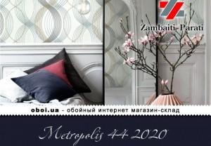 Обои Zambaiti Parati Metropolis 44 2020