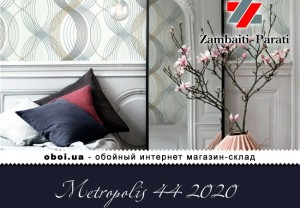 Metropolis 44 2020