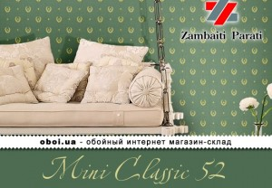 Обои Zambaiti Parati Mini Classic 52