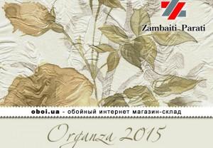 Обои Zambaiti Parati Organza 2015