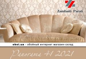 Обои Zambaiti Parati Panorama 41 2021