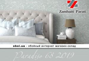 Обои Zambaiti Parati Paradiso 68 2019