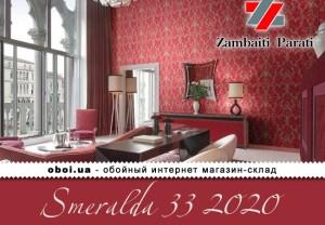 Обои Zambaiti Parati Smeralda 33 2020