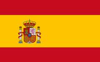 Испанские обои